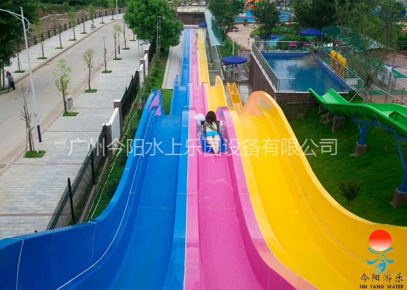 彩虹波浪滑梯
